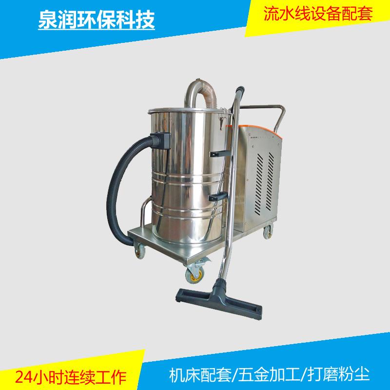 新泰泉润环保科技